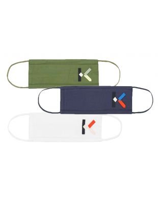 Face Masks Three Pack - Navy / White / Olive