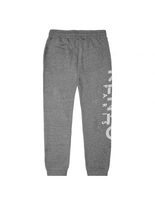 Sweatpants Logo - Grey Melange