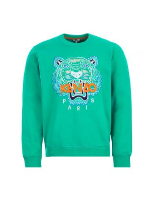 Tiger Sweat - Green
