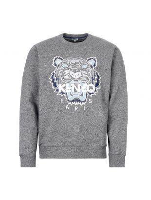 Tiger Sweat - Grey